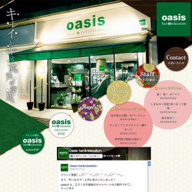 oasisHP