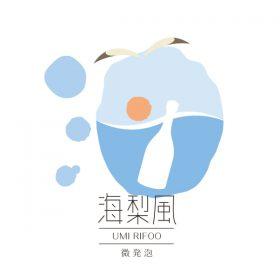 海梨風 ロゴ