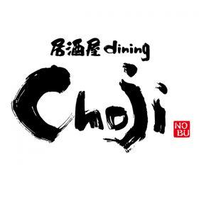 Choji ロゴ