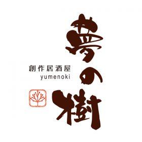 夢の樹 ロゴ