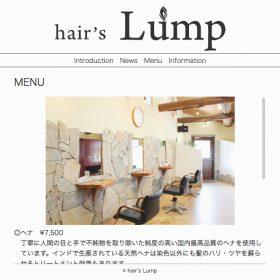 Lump HP