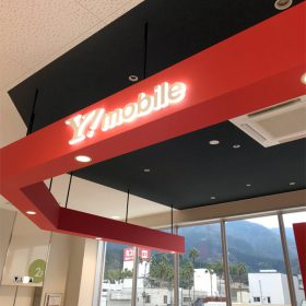 Y-mobileブース2-店舗