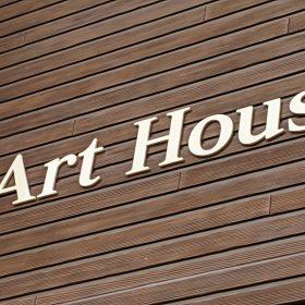 Arthouse 切り文字看板